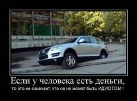 post-3486-1282762813_thumb.jpg
