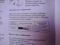 post-47141-1282984396_thumb.jpg