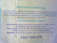 17082011109 - Размер 590,1К, Загружен: 45