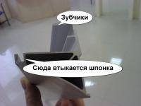 post-28393-1346161623_thumb.jpg