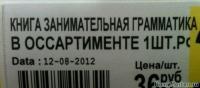 1376019307_podborka_105 - Размер 30,16К, Загружен: 3