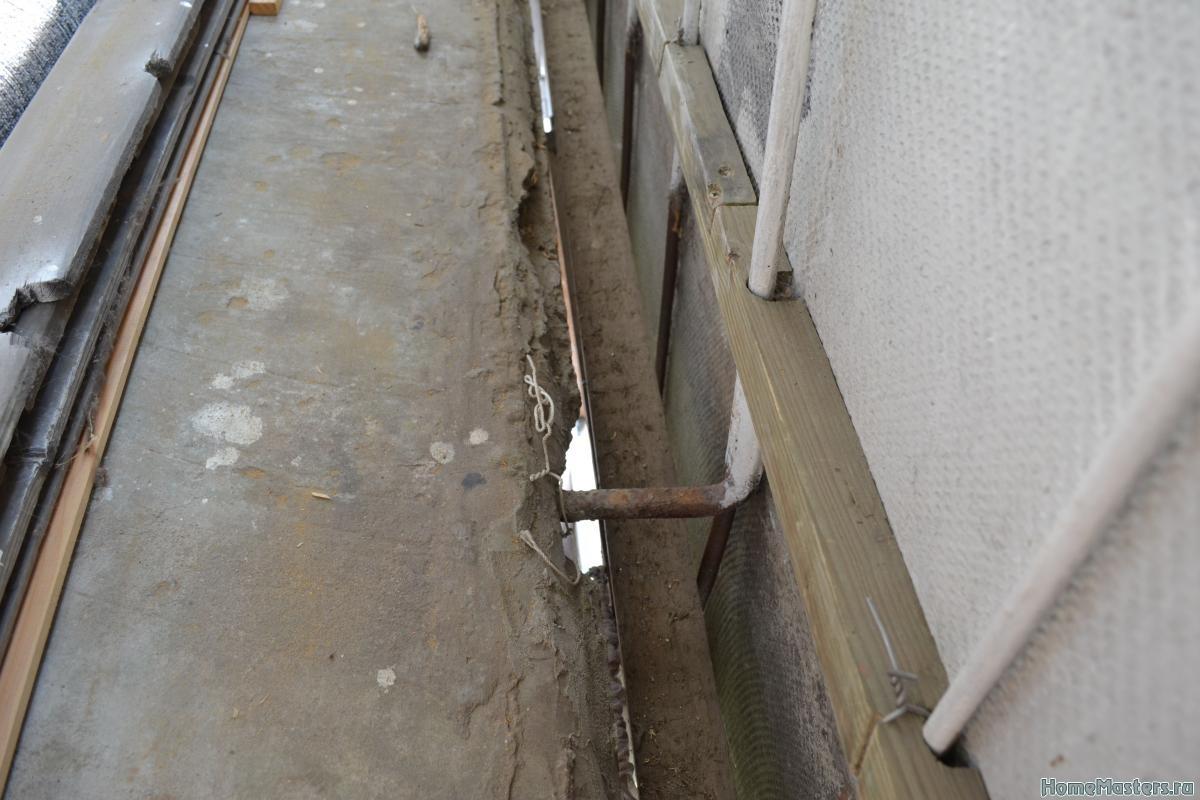 Большая щель на балконе полы и напольные покрытия школа ремо.