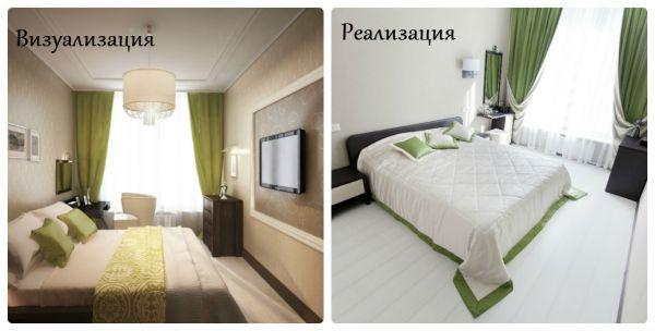 collage_photocat 2 - Размер 78,91К, Загружен: 0