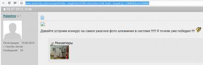 форум мастерсити - Размер 147,53К, Загружен: 0