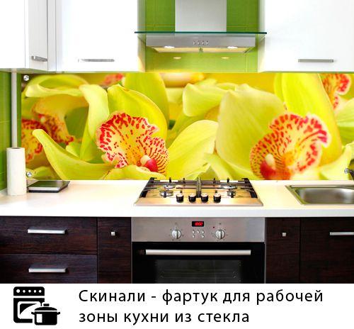 text_kitchen2.jpg