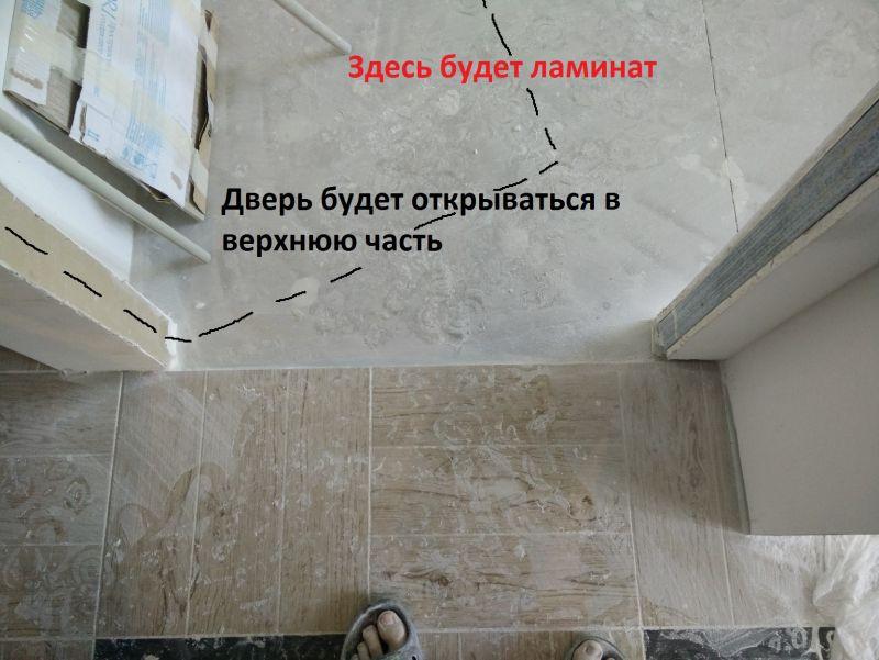 post-106196-0-96030300-1471890364_thumb.jpg