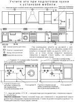 konst200 - Размер 137,03К, Загружен: 328