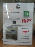 IMG_5492 - Размер 304,1К, Загружен: 77