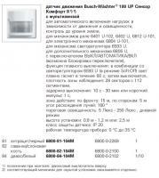 post-37142-1315771675_thumb.jpg
