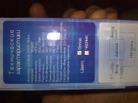 24092011314 - Размер 628,32К, Загружен: 368