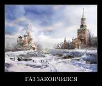 demotivatory_na_pjatnicu_25_foto_24 - Размер 64,42К, Загружен: 44