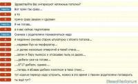 1378876341_podborka_70 - Размер 54,01К, Загружен: 16