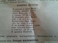 1378102845_podborka_148 - Размер 65,28К, Загружен: 15