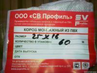 post-47616-0-11430500-1378192845_thumb.jpg
