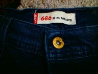 Original-farmerke-Levis-686-slim-tapered_slika_XL_14525841 - Размер 86,19К, Загружен: 0
