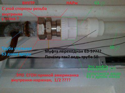 post-102015-0-31487100-1441601627_thumb.jpg