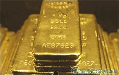 gold_bullion_995_assay - Размер 112,62К, Загружен: 0