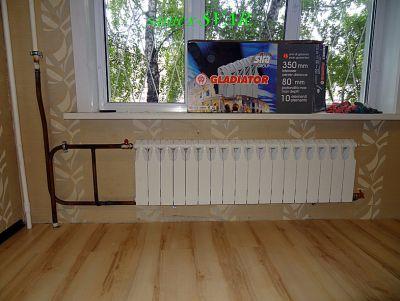перехлест - нижняя подача отопление - Размер 178,68К, Загружен: 155