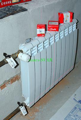 термостат на радиатор отопления - Размер 372,12К, Загружен: 300