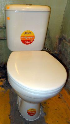 унитаз JIKA LYRA 5 - Размер 162,51К, Загружен: 0