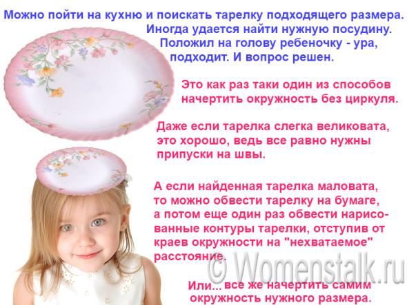 ext_11502a5335c2a3cb9026c41e051ea7aa.png