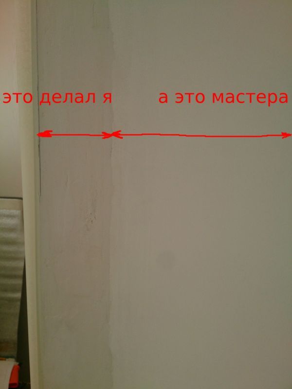 DSC_0110 - Размер 207,11К, Загружен: 0