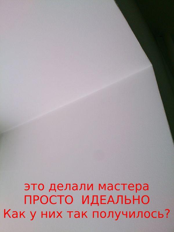 post-101979-0-41540900-1475178469_thumb.jpg