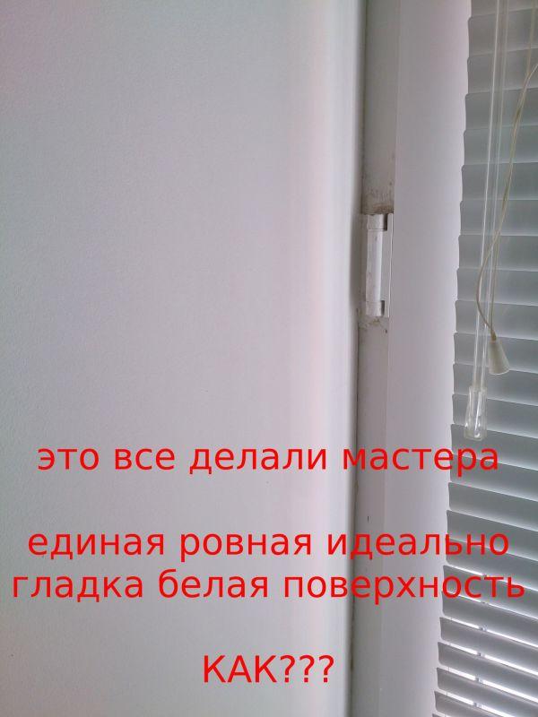DSC_0092 - Размер 284,67К, Загружен: 0