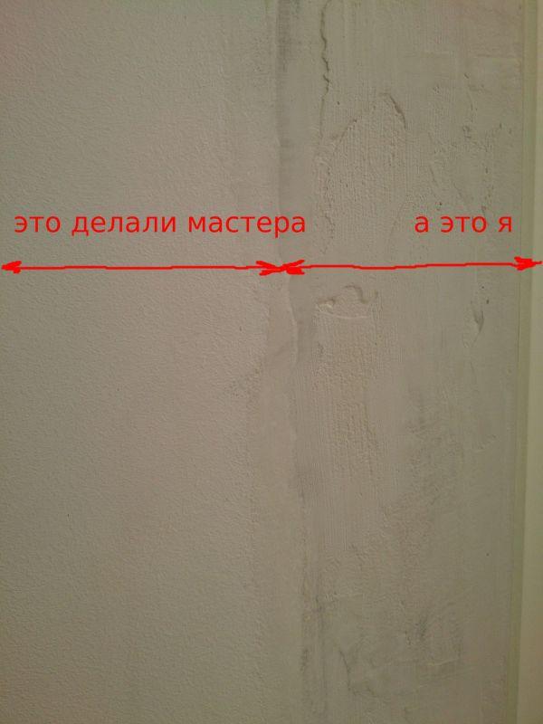 DSC_0114 - Размер 310,25К, Загружен: 0