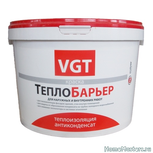 teplobar10 - Размер 110,52К, Загружен: 0
