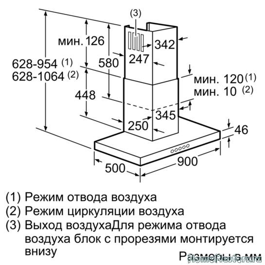 MCZ_011075_DWB09D651_ru-RU - Размер 94,58К, Загружен: 0