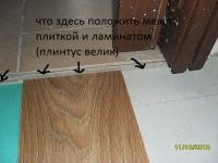 post-23226-1287827957_thumb.jpg