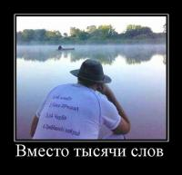 1317712902_demotivatory_09 - Размер 66,05К, Загружен: 68