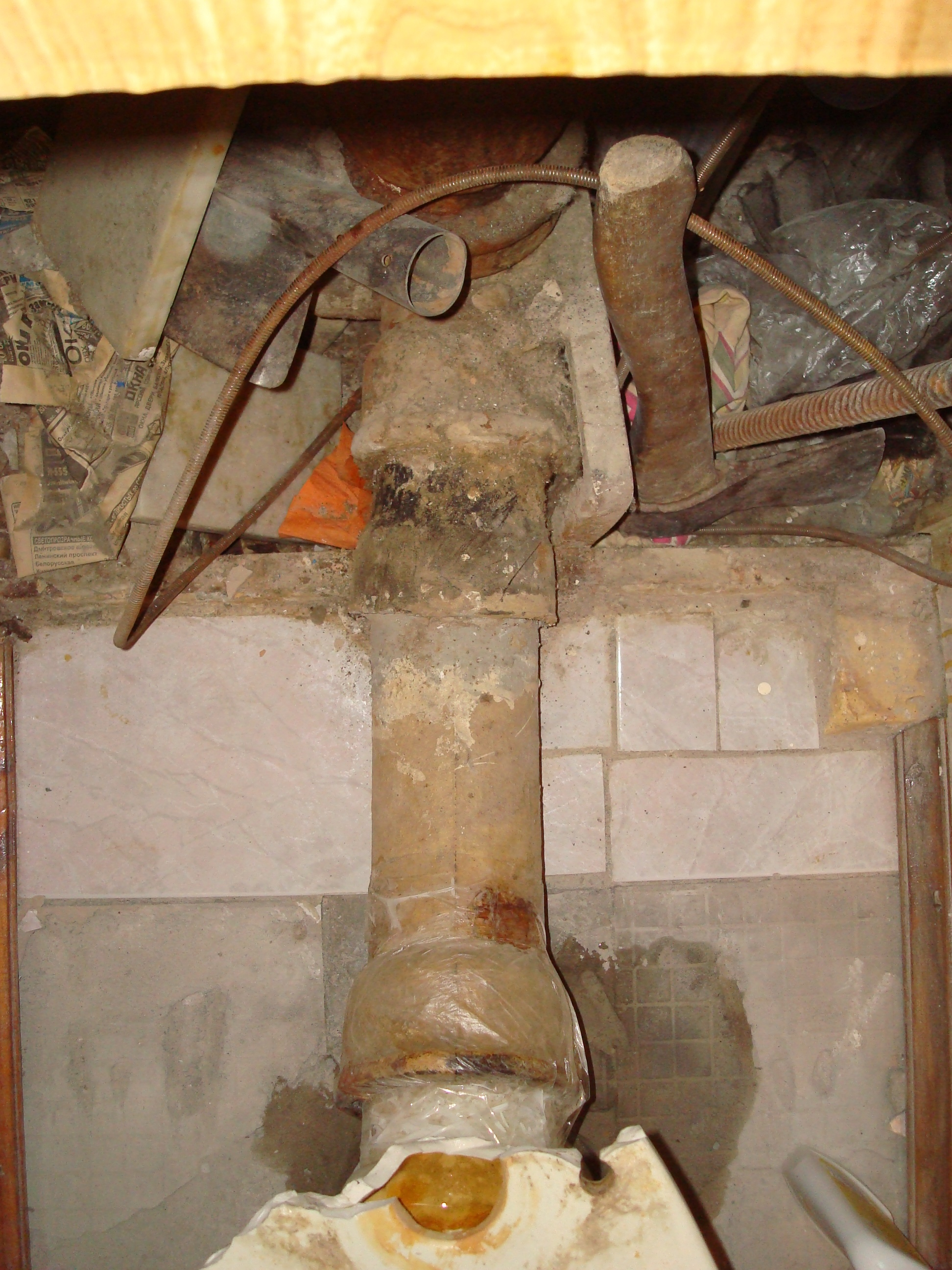 инструкция по установки унитаза dorff