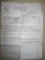 resanta_4 - Размер 177,01К, Загружен: 27