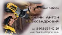 post-37142-1350919281_thumb.jpg