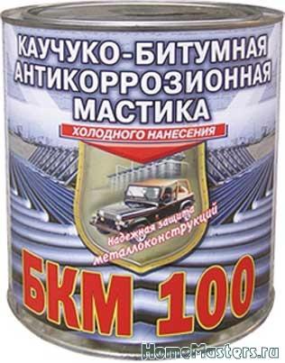 Стройвэй гидроизоляция объявление мастика мб-50 битумно-масляная цена