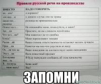 1382332665_podborka_59 - Размер 73,92К, Загружен: 365