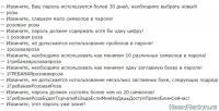1381215735_podborka_15 - Размер 52,35К, Загружен: 13