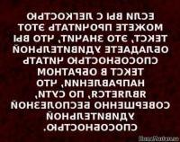 1381475122_podborka_139 - Размер 69,04К, Загружен: 16