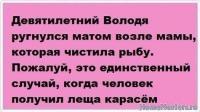 1354772509_podborka_36 - Размер 28,99К, Загружен: 15