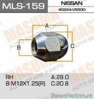 mls-159_enl - Размер 63,17К, Загружен: 10