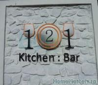 photo_121-kitchen-bar_wakad_pune@qtyqo35h_7p8e_1_300 - Размер 22,26К, Загружен: 15