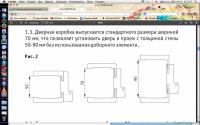 Снимок экрана 2013-10-24 в 2.57.33 - Размер 491,58К, Загружен: 351