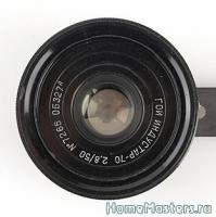 GOI-Industar-70 - Размер 29,93К, Загружен: 10