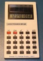 mk-68 - Размер 62,62К, Загружен: 1