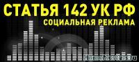 531215e68eac04e02db35ec6c0f1a1e0 - Размер 64,36К, Загружен: 9