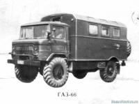 GAZ-66-9F5 - Размер 48,56К, Загружен: 10