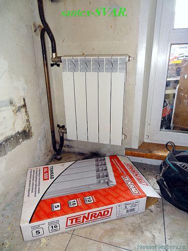 замена радиатора отопления на сварке 1 - Размер 207,99К, Загружен: 0