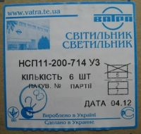 post-73269-0-96806600-1412939746_thumb.jpg